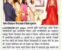 fashion-art-exhibition-shru