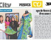 youth-fashion-trained-ne-designer-reena-dhaka-ko-chaukaya